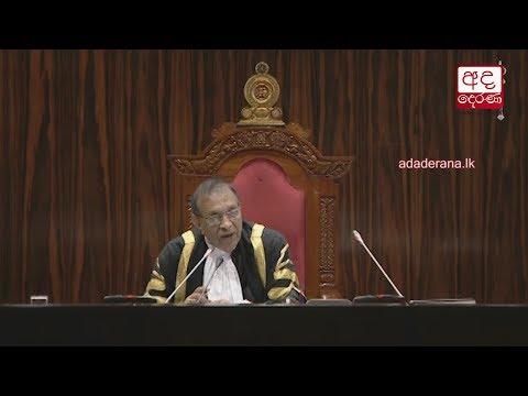 parliament tense as |eng