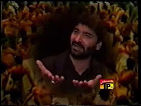 Na Ro Zainab Na Ro | Nadeem Sarwar Album 1997 | Karbala Le Chal...
