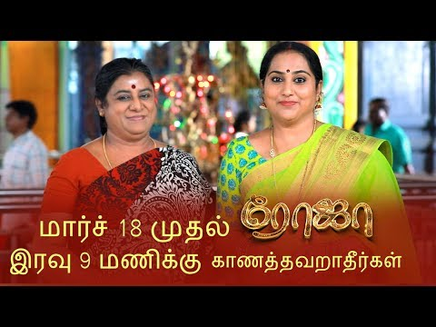 Roja Serial Time Change  13-03-2019 Sun Tv Serial Online