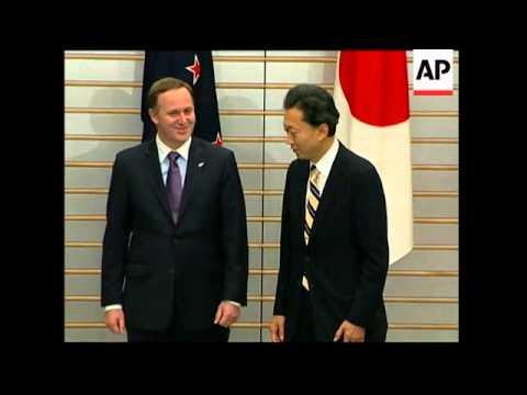 New Zealand PM John Key meets PM Hatoyama