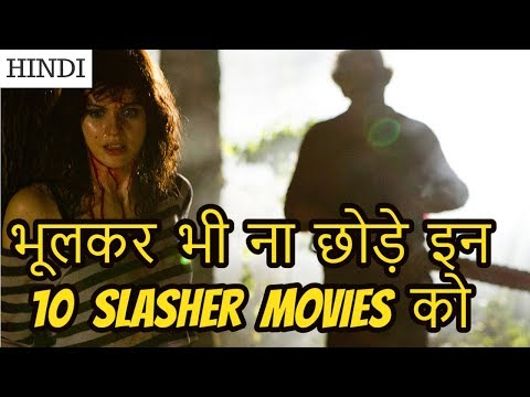 Top 10 Slasher Movies Of Hollywood | In Hindi thumbnail