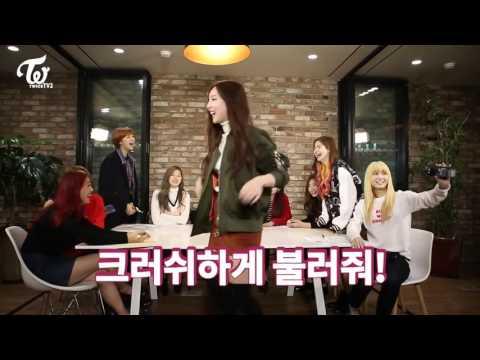 트와이스(TWICE) TV2 EP5 걸크러쉬 나연