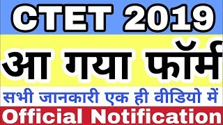 CTET 2019 full detailed information#see the details in video