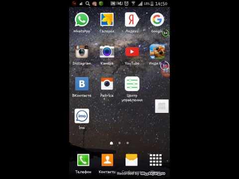 Айфон 5 На Андроид Обновления Скачать