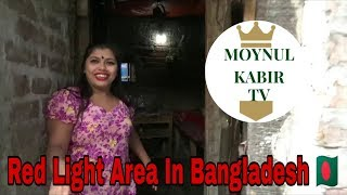 Red Light Area In Bangladesh 🇧🇩 | Biggest Brothels In Faridpur | ফরিদপুর যৌনপল্লী | MoynulKabirTv