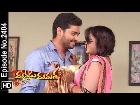 Manasu Mamata | 4th October 2018 | Full Episode No 2404 | ETV Telugu