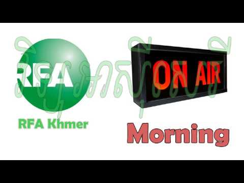 Khmer News,RFA Khmer,Khmer Radio News,RFA Radio Morning News on 15 August 2015