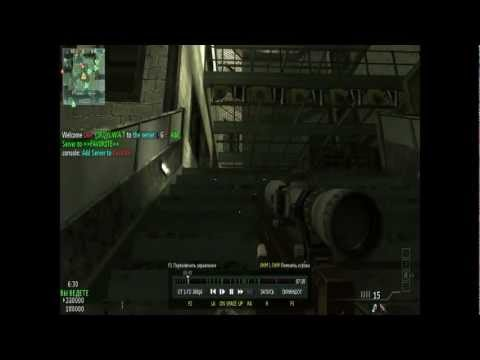 Call of duty MW3 Снайпер Lykovan №2