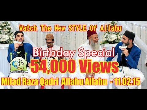 Milad Raza Qadri Allahu Allahu 11.02.15  Taymullah Residence Mauritius 1080p Hd video