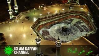 adzan makkah || ۞  islam kaffah ۞