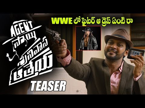 Agent Sai Srinivasa Athreya Official Movie Teaser | Latest Telugu Teasers 2018 | Filmylooks