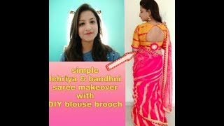 Simple saree makeover at home with blouse &  DIY brooch