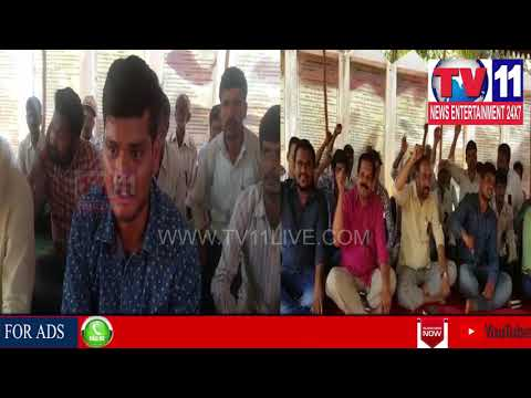 MUNICIPAL WORKERS PROTEST RALLY AGANIST COUNCILLOR RAMULU IN ZAHIRBAD (TELUGU)| Tv11 News | 08-05-18