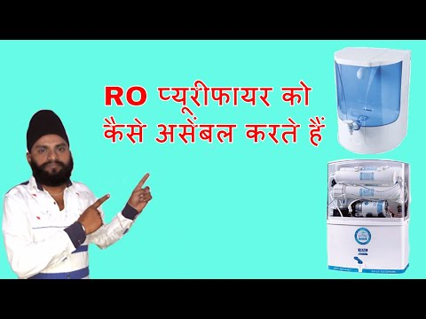 how to RO purifier assemble step by step in Hindi ❓