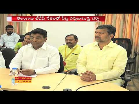 AP CM Chandrababu Naidu Coming to Hyderabad today over Mahakutami Seats Sharing || Raj News