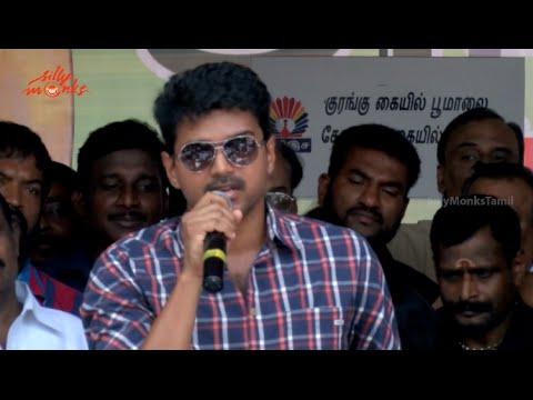 Vijay Speech - Srilankan Tamil Issue - Jaya Lalitha