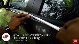 How to stick Chrome window side beading on Tata Tiago in malayalam