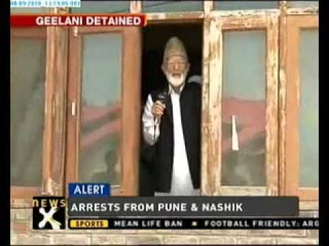 Hurriyat leader Geelani arrested in Srinagar