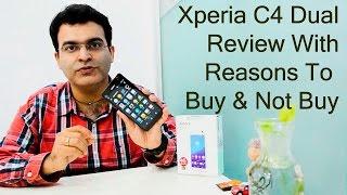 Sony Xperia C4 Dual Цена