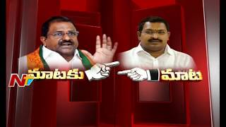 TDP MLC Raghu Chandra Yadav Reacts on Somu Veerraju Comments || Mataku Mata
