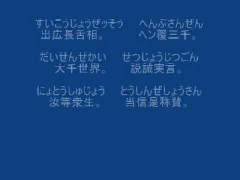 佛説阿弥陀経2-2.wmv