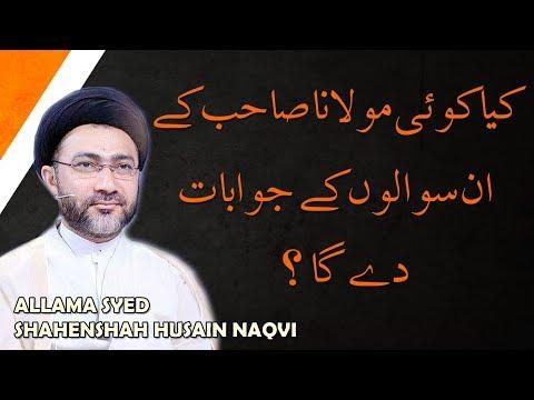 Kia Koi Moulana Sahab k In Sawalo K Jawab Dega?