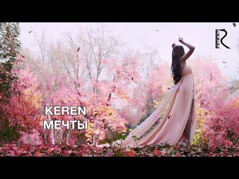 Керен Мечты pop music videos 2016