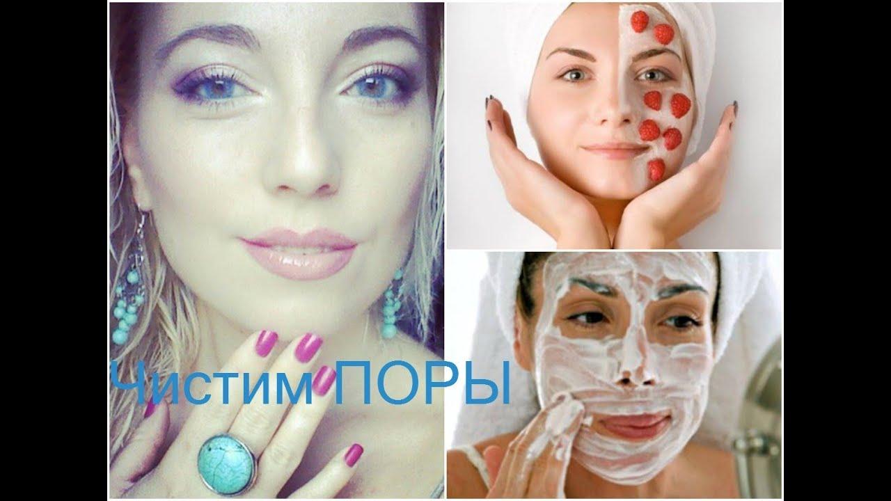 Как сделать кожу белой и чистой домашние условиях