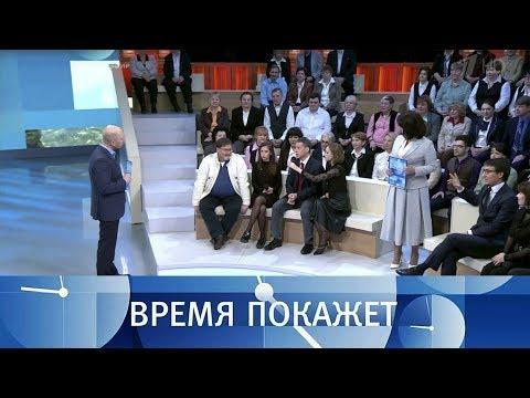 Россия: накануне выборов. Время покажет. Выпуск от 15.12.2017