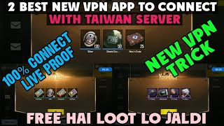 Best Vpn app To Connect with Taiwan Server | Pubg Mobile New Vpn Trick