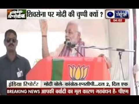 PM Modi spares Shiv Sena, takes on Sharad Pawar in Maharashtra poll rallies