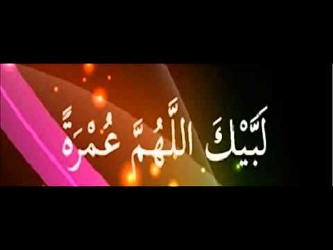 Gambar doa haji badal