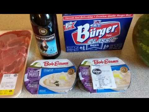 Цены на продукты в июне 2018 Kroger