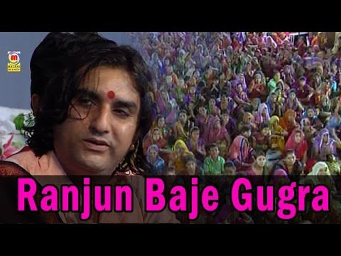 runjun Baje Ghugara | Prakash Mali New Bhajan 2014 | Rajasthani Songs 2014 video