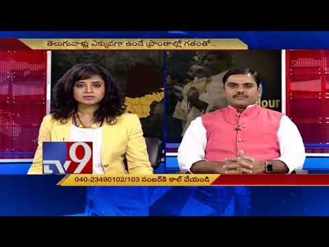 Karnataka election results 2018 : Question Hour with BJP Leader Vishnu Vardhan Reddy - TV9