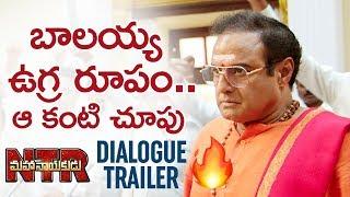 NTR Mahanayakudu DIALOGUE TRAILER | Balakrishna | Rana Daggubati | Vidya Balan | Telugu FilmNagar