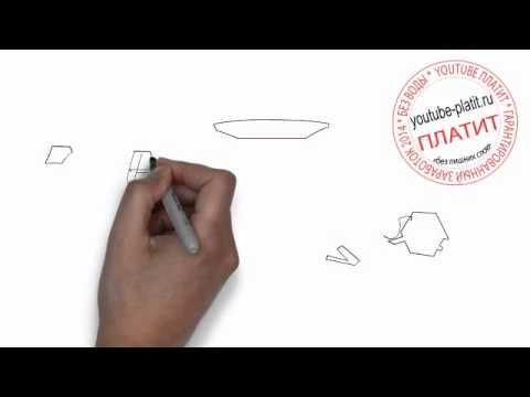 Видео как нарисовать комбайн карандашом поэтапно