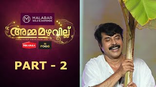 Amma Mazhavillu I Mega Event - Part 2 I Mazhavil Manorama