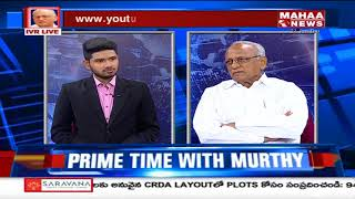 An Analytical Discussion On YCP MP's Resignation | IVR Analysis