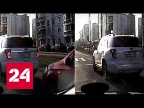 Остановился на красный - получи штраф: невероятные истории московских автомобилистов - Россия 24