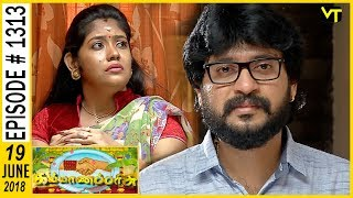 Kalyana Parisu - Tamil Serial | கல்யாணபரிசு | Episode 1313 | 19 June 2018 | Sun TV Serial