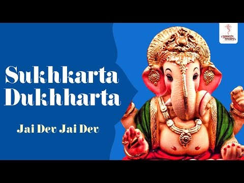 Ganpati Aarti With Lyrics - Sukhkarta Dukhharta | Jai Dev Jai Dev Jai Mangal Murti video