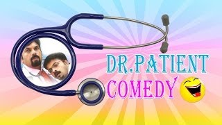 Ee Pattanathil Bhootham - Dr Patient Full Comedy