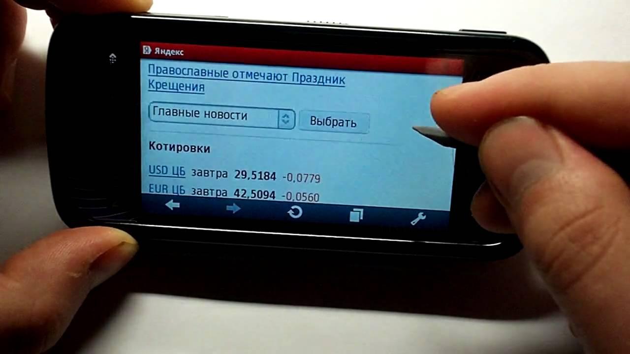 Использует WLAN 802.11a/b/c/g подключения для IP телефонии, работы в Осо.