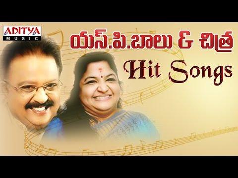 S. P. Balu & Chitra Telugu Hit Songs || Jukebox video