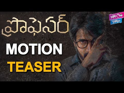 Proffesor Movie Motion Teaser | Latest Telugu Movies 2018 | Tollywood | YOYO Cine Talkies