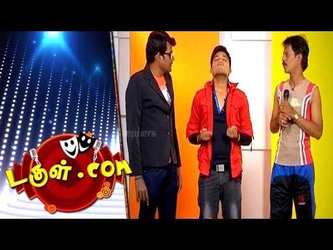 Tamil Comedy | Dougle.com - Fake Record Show | August 4