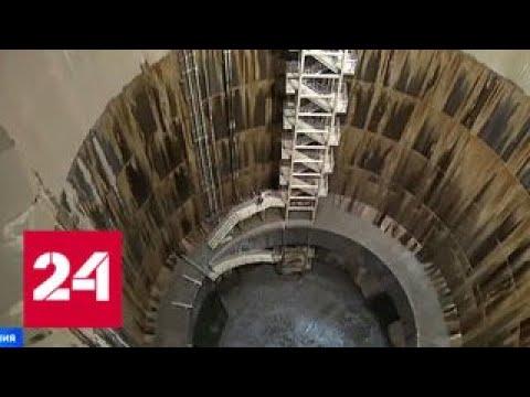 Пять гигантских колодцев защитят Токио от наводнений - Россия 24