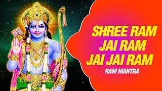 Shree Ram Jai Jai Ram Ram Bhajan by shailendrea bhartti
