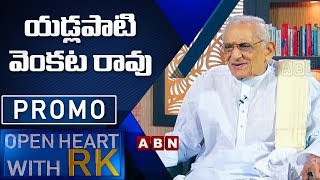 TDP Ex-Minister Yadlapati Venkata Rao | Open Heart with RK | Promo